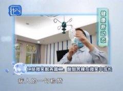 南京耳鼻喉医院微笑服务 酸甜苦