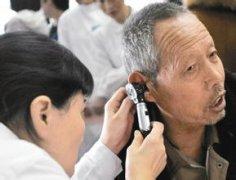 突发性耳聋怎么治疗 喝酒耳朵听不见