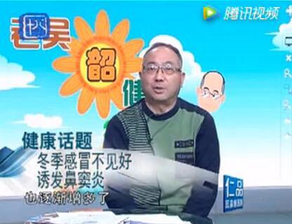 """南京哪个医院治疗鼻炎好?""""感冒""""1个多月不见好,原来竟是鼻窦炎"""