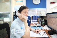 南京耳鼻喉专科医院地址
