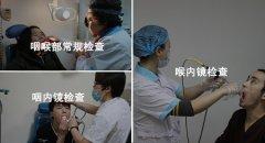 [欣慰]仁品医院对症治疗 咽炎教师不再烦