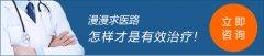 南京鼻甲肥大的症状有哪些